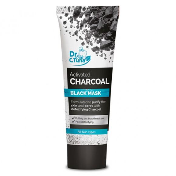 Farmasi Tunisie Masque Visage Farmasi Charcoal au Charbon Référence 1104153