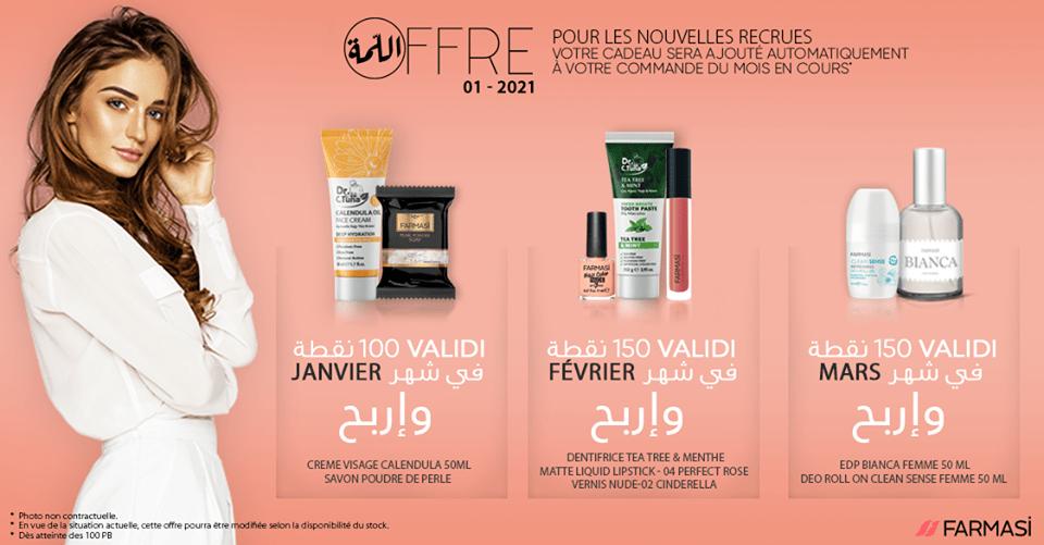 Cadeaux Bienvenue Farmasi tn janvier 2021