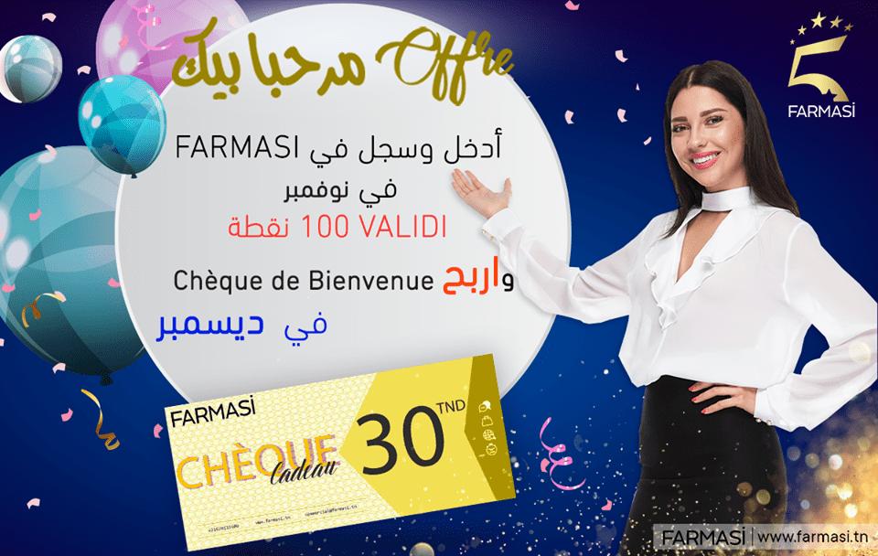 Chèques Cadeaux de bienvenue farmasi tunisie mois Novembre 2019 Groupe A&H