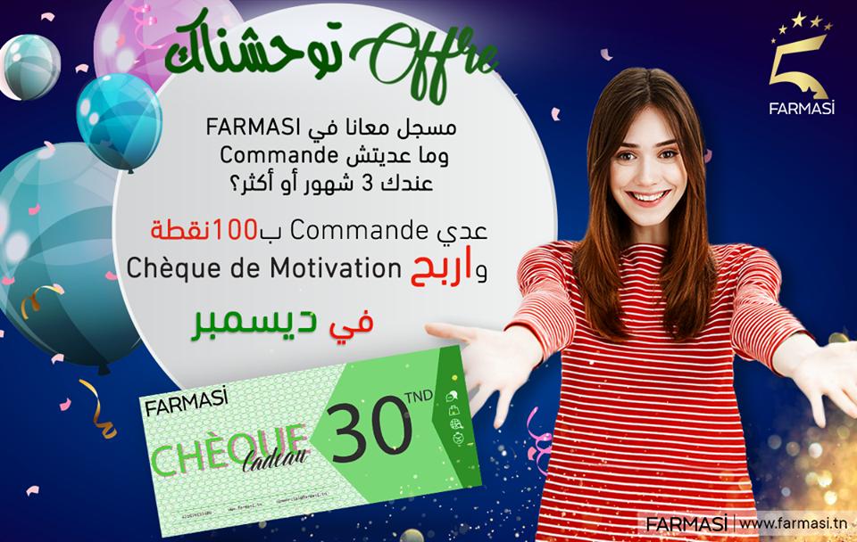 Chèques Cadeaux de motivation farmasi tunisie mois Novembre 2019 Groupe A&H