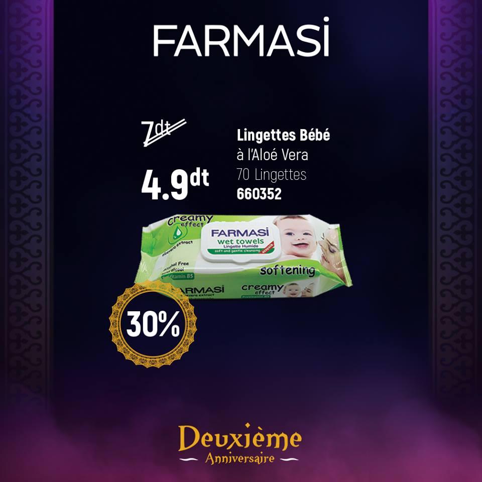 Promotions Farmasi Tunisie Deuxième Anniversaire Du 13 novembre au 22 novembre 2016